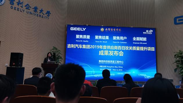 Geely recognizes Punch Powertrain with 'Suppliers Quality Excellence Award'